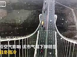 中国距离最近的省会 周末两日游出省赏景不再难!