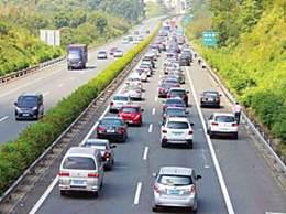 2020年元旦高速免费吗?2020年元旦高速为什么不免费