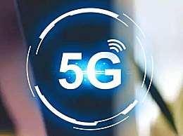 日本瞄准后5G技术 什么是后5G技术与5G有何区别