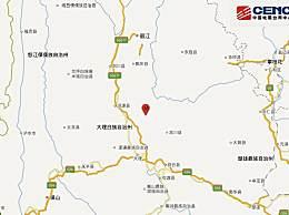 大理洱源发生4.3级地震 暂无人员伤亡