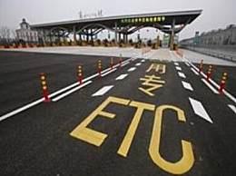 高速ETC怎么办理?微信怎么办理高速ETC?