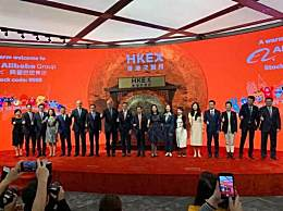 阿里巴巴成功在香港上市 IPO价格176港元