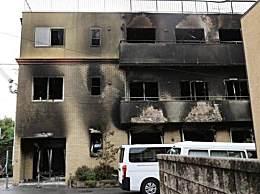 京都动画大楼拆除 为死去的动漫工作者默哀