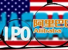 阿里巴巴市值超腾讯 总市值超过4万亿港元