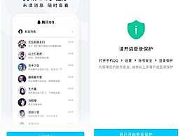 微信上可登录QQ 微信上如何登录QQ具体步骤
