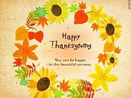 感恩节送给老师的祝福语 感恩节朋友圈说说怎么发