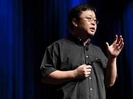 罗永浩被解除限制高消费 全部债务预计明年2月份可还完