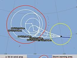 28号台风北冕即将生成 最新预测路径抢先看