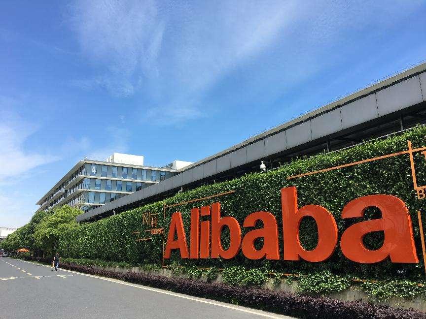 阿里巴巴成功在香港上市 阿里巴巴登陆港交所
