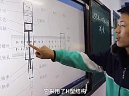 高三男生发明电动圆规 自动画不伤手 全班人手一个