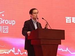 张勇谈阿里上市 用三个感谢表达了阿里香港上市的心情