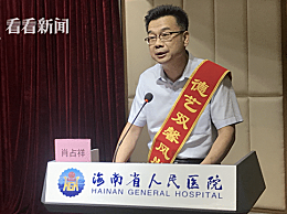 导尿救人医生捐10万奖金 成立专项基金奖励义举医务人员