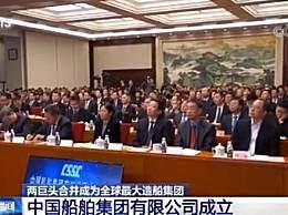 全球最大造船集团成立 中国船舶集团有限公司3个定位介绍