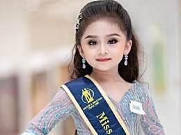 泰国6岁女童获选美冠军 神仙颜值好似洋娃娃