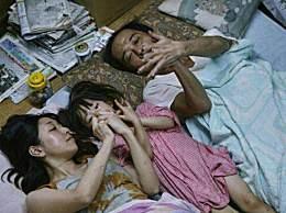 现实版小偷家族是什么意思?日本现实版小偷家族登热搜