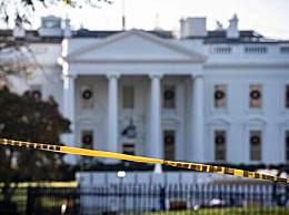 美国白宫短暂关闭 美国白宫短暂关闭原因是什么