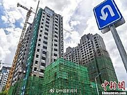 2020年重点城市房价有望实现软着陆 三四线城市总体下跌