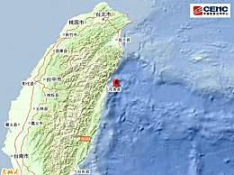 花莲县海域地震 震源深度10千米