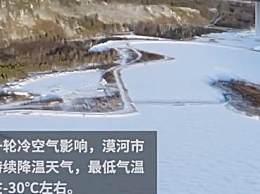 漠河到底有多冷?冰中竟然出现了珍珠
