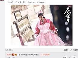 张若昀公主裙造型揭晓 刘昊然和张若昀是怎么认识?