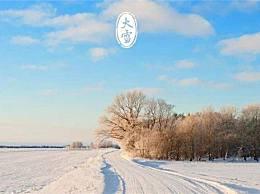 今年大雪节气是几月几日?大雪节气的时间及意思