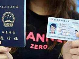 台湾通行证怎么办理 今年台湾通行证最新办理流程