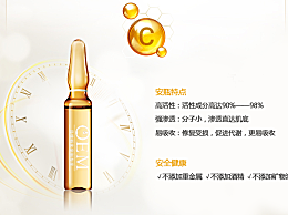 安瓶可以天天用吗?安瓶精华液护肤功效及类型