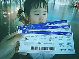 小孩子坐飞机需要买票吗?2岁婴儿坐飞机需要买票吗