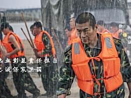 《希望的大地》徐佳显军人精神 英勇抗洪壮烈牺牲(图文)
