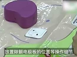 日本学校开展心脏急救课程 心脏骤停正确抢救方式是什么