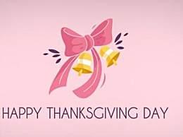 感恩节感人的祝福语有哪些?感恩节感谢的说说100句