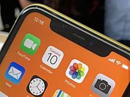 iphone11的内存是多大的 iphone11有多少个存储版