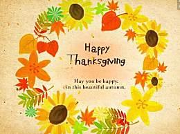 感恩节祝福语短信大全 感恩节微信朋友圈简短祝福语