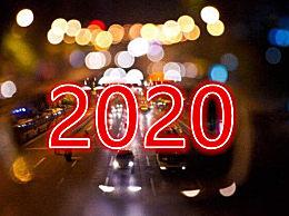 2020元旦加班几倍工资 2020元旦放假时间安排