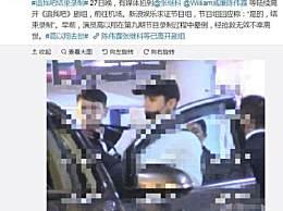 追我吧结束录制 陈伟霆张继科离开剧组前往机场