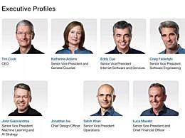 苹果设计师离职 苹果灵魂设计师为何离职