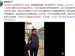 李国庆俞渝离婚案开 庭 感情破裂是实锤诉求和平分股权