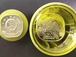 异形纪念币泰山币开始兑换 发行数量1.2亿枚