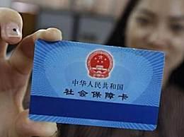 社保卡的用途功能有哪些 社保卡可以当身份证用吗