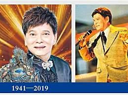 郑锦昌家中病逝 享年77岁