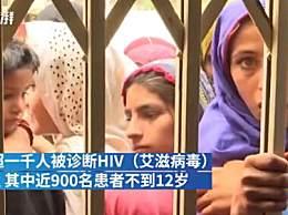 巴基斯坦小镇900儿童染艾滋 因医疗器械重复使用导致