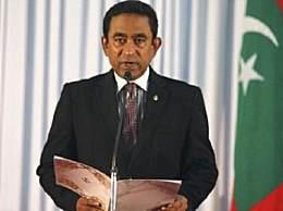马尔代夫前总统亚明被判入狱5年 引涉嫌洗 钱入狱