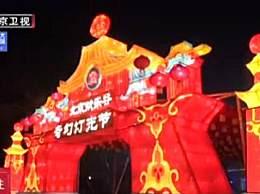 北京欢乐谷奇幻灯光节什么时候开始?为期多久?