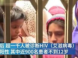 巴基斯坦小镇900儿童染艾滋 艾滋病初期症状有哪些