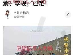 青簪行被曝换男主 吴亦凡疑似换成李现