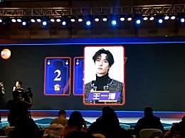 湖南卫视跨年阵容 湖南卫视2020奶奶跨年演唱会明星嘉宾