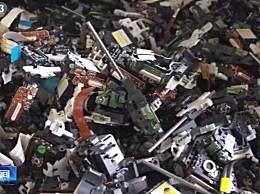 海关退运洋垃圾 3700多吨坚决抵制进入国内