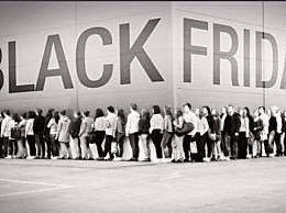 黑五真折扣只占5% 黑五购物活动都是炒作?