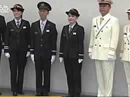 日本航空引入女性裤装制服 员工可自由选择裤装裙装