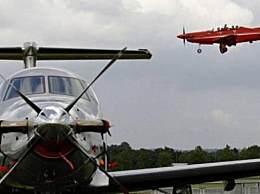 美国小型客机坠机 3人受伤9人死亡包括两名儿童